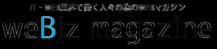weBiz magazine